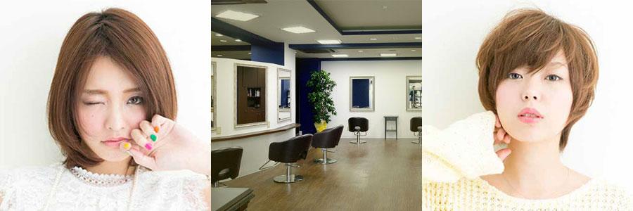 浦安の美容室