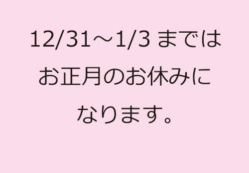 urayasu_biyoshitu